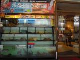 新鮮魚介類