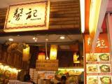 2-炒麺・弁当