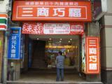 5-牛肉麺