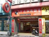 6-牛肉麺