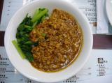 北京炸醤麺1