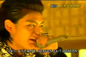 [ 09 06 29 ] BIGBANG.mp4_000006840