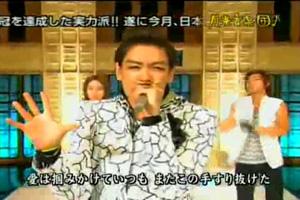 [ 09 06 29 ] BIGBANG.mp4_000033333