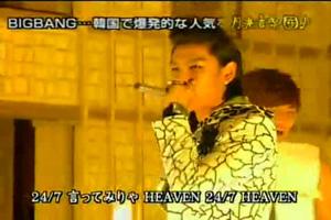 [ 09 06 29 ] BIGBANG.mp4_000010877