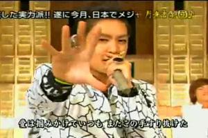 [ 09 06 29 ] BIGBANG.mp4_000034434