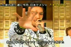 [ 09 06 29 ] BIGBANG.mp4_000034567