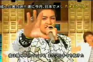 [ 09 06 29 ] BIGBANG.mp4_000034167