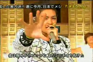 [ 09 06 29 ] BIGBANG.mp4_000034300