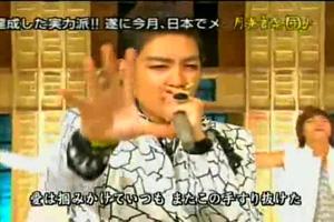 [ 09 06 29 ] BIGBANG.mp4_000034034