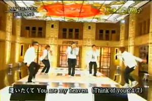 [ 09 06 29 ] BIGBANG.mp4_000060466