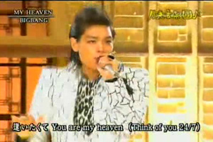 [ 09 06 29 ] BIGBANG.mp4_000062668