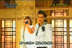 [ 09 06 29 ] BIGBANG.mp4_000103903