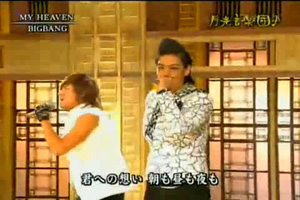 [ 09 06 29 ] BIGBANG.mp4_000103236