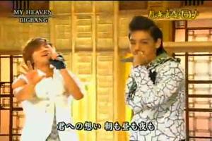 [ 09 06 29 ] BIGBANG.mp4_000105505