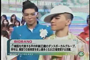 Big Bang 20090717 Music Station ASK.mp4_000052118