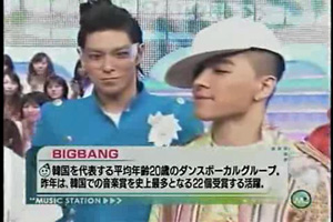 Big Bang 20090717 Music Station ASK.mp4_000052318