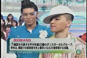 Big Bang 20090717 Music Station ASK.mp4_000052752