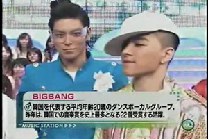 Big Bang 20090717 Music Station ASK.mp4_000052552