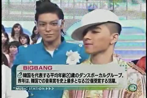 Big Bang 20090717 Music Station ASK.mp4_000052919