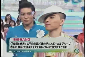 Big Bang 20090717 Music Station ASK.mp4_000053119