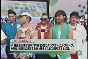 Big Bang 20090717 Music Station ASK.mp4_000058124