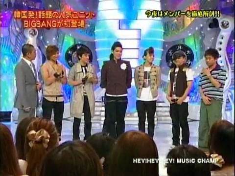 BIGBANG VS ダウンタウン ガラガラGO!.flv_000098915