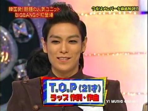 BIGBANG VS ダウンタウン ガラガラGO!.flv_000095945