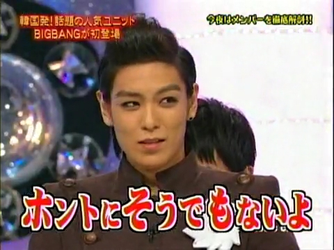 BIGBANG VS ダウンタウン ガラガラGO!.flv_000121709