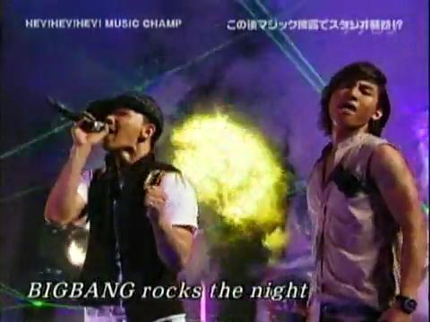 BIGBANG VS ダウンタウン ガラガラGO!.flv_000359653