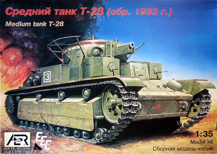 T-28_000box.jpg