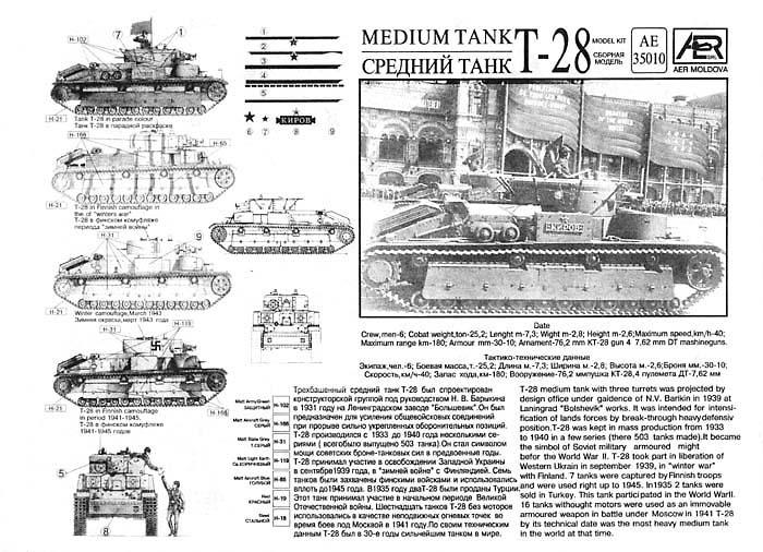 T-28_004_700.jpg