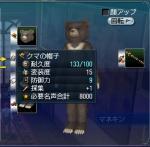 20061120015321.jpg