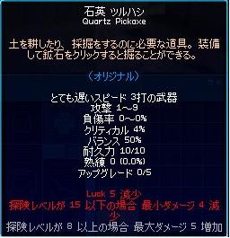 20070405025610.jpg
