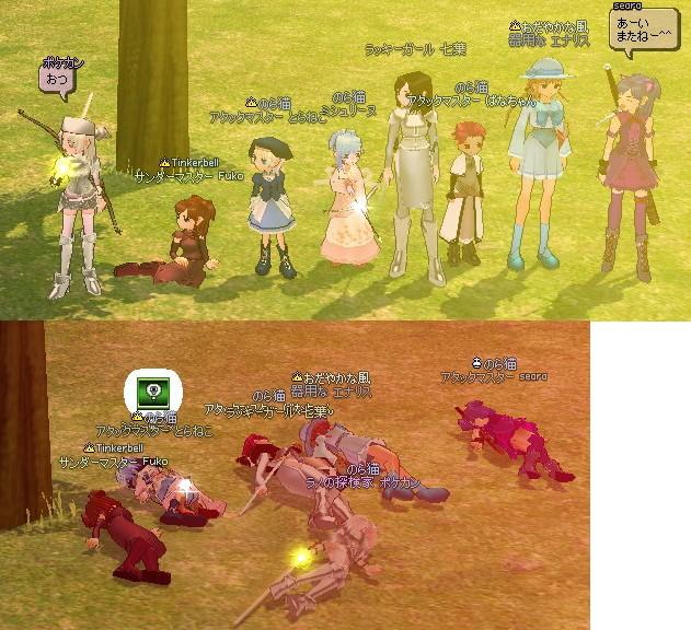 mabinogi_2008_06_06_041.jpg