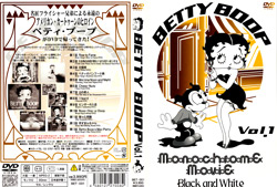 dvd-betty_vol.1