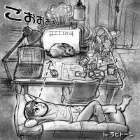kukiseijouki_ill070721cr