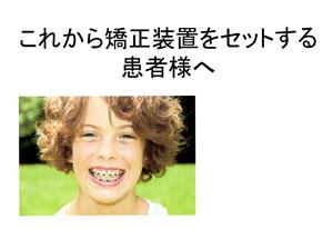 kyousei_001-2