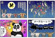 tanabata_4koma3ry