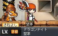 DK3ji.jpg
