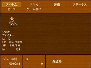 20050112031526.jpg