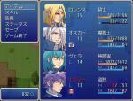 game_menu2.jpg