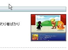ss001809.jpg