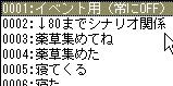 ss001837.jpg