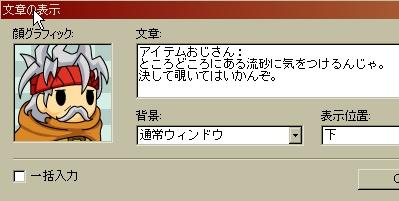 ss001878.jpg