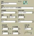 ss001901.jpg