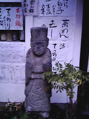 statue03.jpg