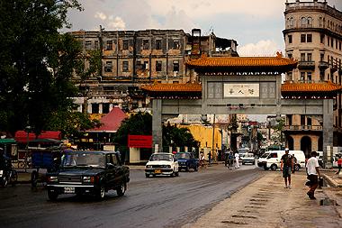 ハバナ中華街の画像その1