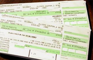 世界一周航空券の画像
