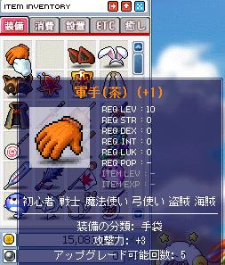 10.24 茶軍手UG5