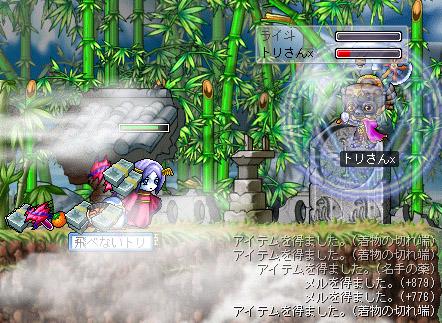 11.10 姫
